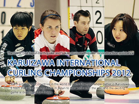 Karuizawa International 2012